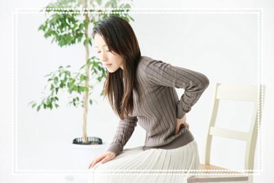 肩こり・腰痛・姿勢改善・冷え性解消コース