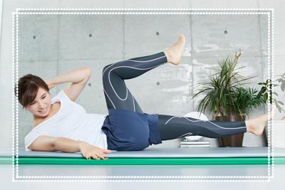 健康体力増進・筋力アップコース